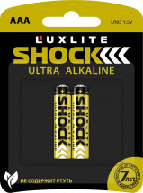 Батарейки Luxlite Shock (Gold) типа ААА - 2 шт.